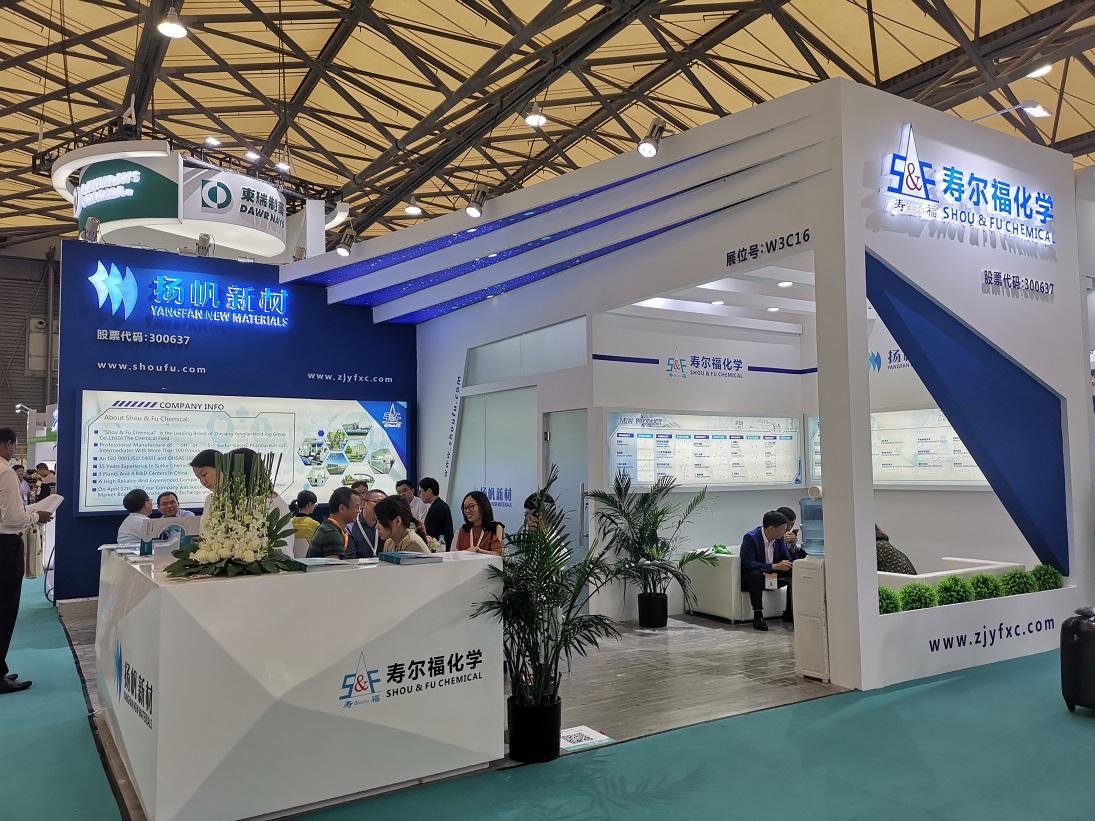 扬帆新材参加2019年CPHI上海展