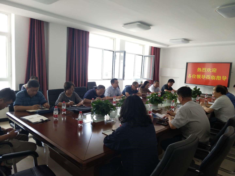 内蒙古自治区发改委调研组莅临公司视察指导工作